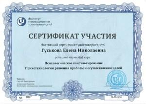 Ковалев Консалтинг