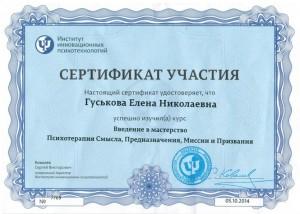 Ковалев Миссия