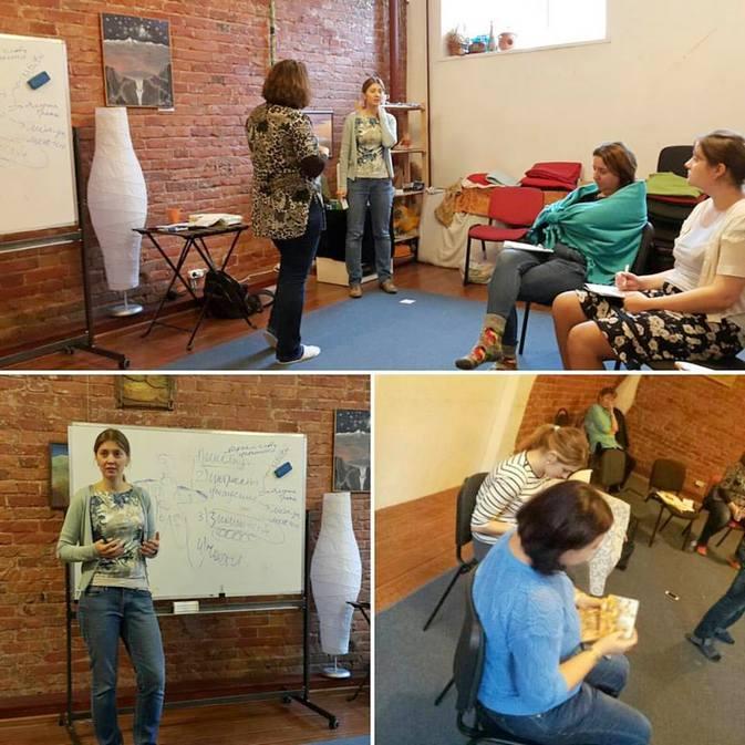 семинар Елена Гуськова