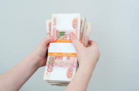 личная история денег