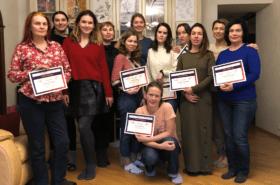 семинар Психосоматика ноябрь 2019